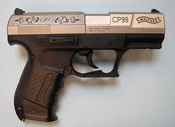 Gun Engrave 02 344x250 1